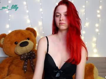 hot_wet_lilly's Recorded Camshow