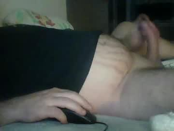 jamescanplay chaturbate